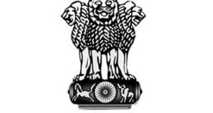 Deputy Commissioner Sivsagar Recruitment For Junior Assistant