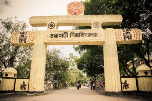 Gauhati University Certificates