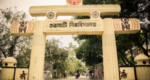 Gauhati University MBA Admission Notice