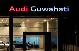 Audi Guwahati Recruitment 2017