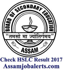 SEBA HSLC/AHM Compartmental Examination 2017 Result