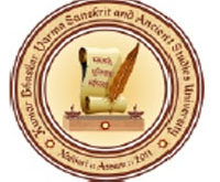 Kumar Bhaskar Varma Sanskrit and Ancient Studies University recruitment of Teaching Staff