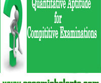 Quantitative aptitude test in Competitive examimantions