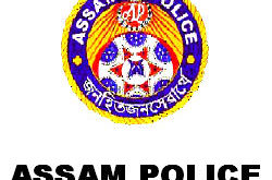 Assam Police Recruitment of Constables in Assam Industrial Security Force