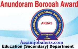 Anundoram Borooah Award 2017