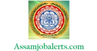 North Guwahati College Recruitment