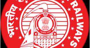 NORTHEAST FRONTIER RAILWAY RECRUITMENT AGAINST SCOUTS & GUIDES QUOTA FOR THE YEAR 2017-18