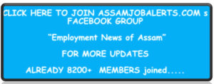 Employment News of Assam facebook group 2017