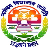 Jawahar Navodaya Vidyalaya Selection Test 2018 For Class