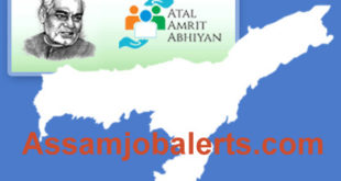 Atal Amrit Abhiyan Society Assam IT Coordinator Recruitment