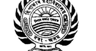 Sipajhar College Junior Assistant Recruitment