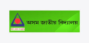 Assam Jatiya Bidyalay Science Teacher Recruitment