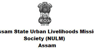 Assam State Urban Livelihoods Mission Society Recruitment