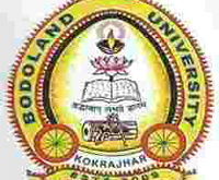 BODOLAND UNIVERSITY RECRUITMENT 2018 OF TEACHING AND NON TEACHING POSTS