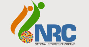 Online Checking Your Name in Part Publication of Draft NRC