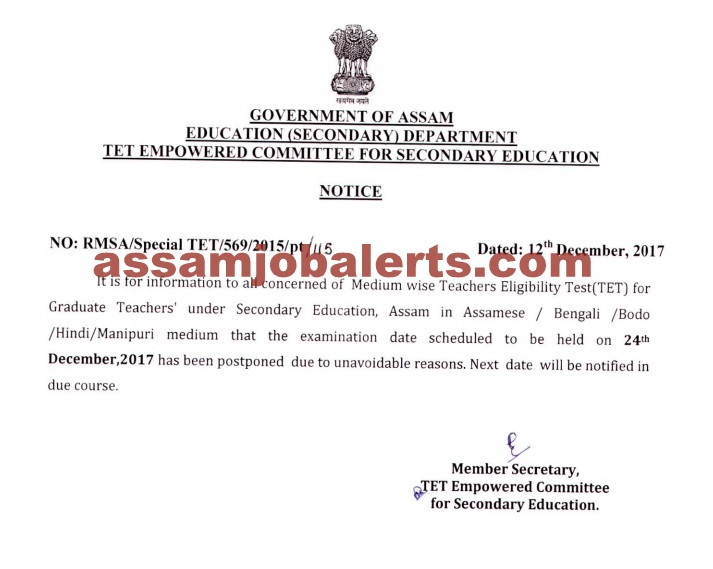 Postponed-Notice-for-AssamTET-Medium-wise-Graduate-Teachers-Exam-2017-under-Secondary-Education1