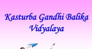 Recruitment of Assistant Cook at Kasturba Gandhi Balika Vidyalaya