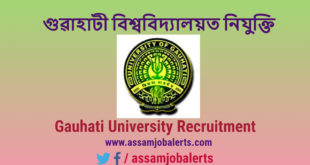 Gauhati University Recruitment of Multi Tasking Assistant MTA Posts