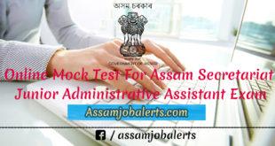 Mock Test on General Knowledge For Assam Secretariat JAA Written Exam