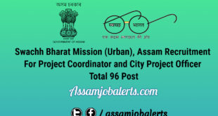Swachh Bharat Mission Urban Assam Recruitment