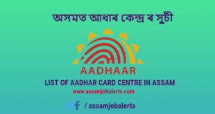 NEW AADHAR ENROLLMENT CENTRES IN GUWAHATI