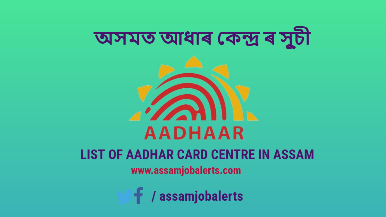 Aadhaar enrollment centres in bangalore dating