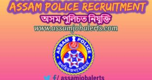WRITTEN TEST FOR RECRUITMENT OF 1416 POSTS OF CONSTABLES AB (RE-TEST) IN ASSAM POLICE
