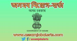 Post Graduate Teachers recruitment in Provincialised Schools of Sivasagar and Charaidoo for total 57 posts