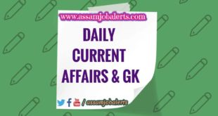 Current Affairs Assam, North East, India - 3 April 2018