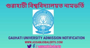 ADMISSION INTO SIX MONTH CERTIFICATE COURSE IN MISING AND RABHA LANGUAGES UNDER GAUHATI UNIVERSITY