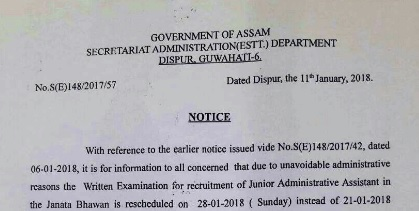 New revised Date for Junior Administrative Assistant, Assam Secretariat Exam and Admit Card Download notice
