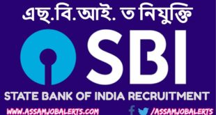 RECRUITMENT OF JUNIOR ASSOCIATES (CUSTOMER SUPPORT & SALES) IN STATE BANK OF INDIA FOR TOTAL 7200 VACANCIES