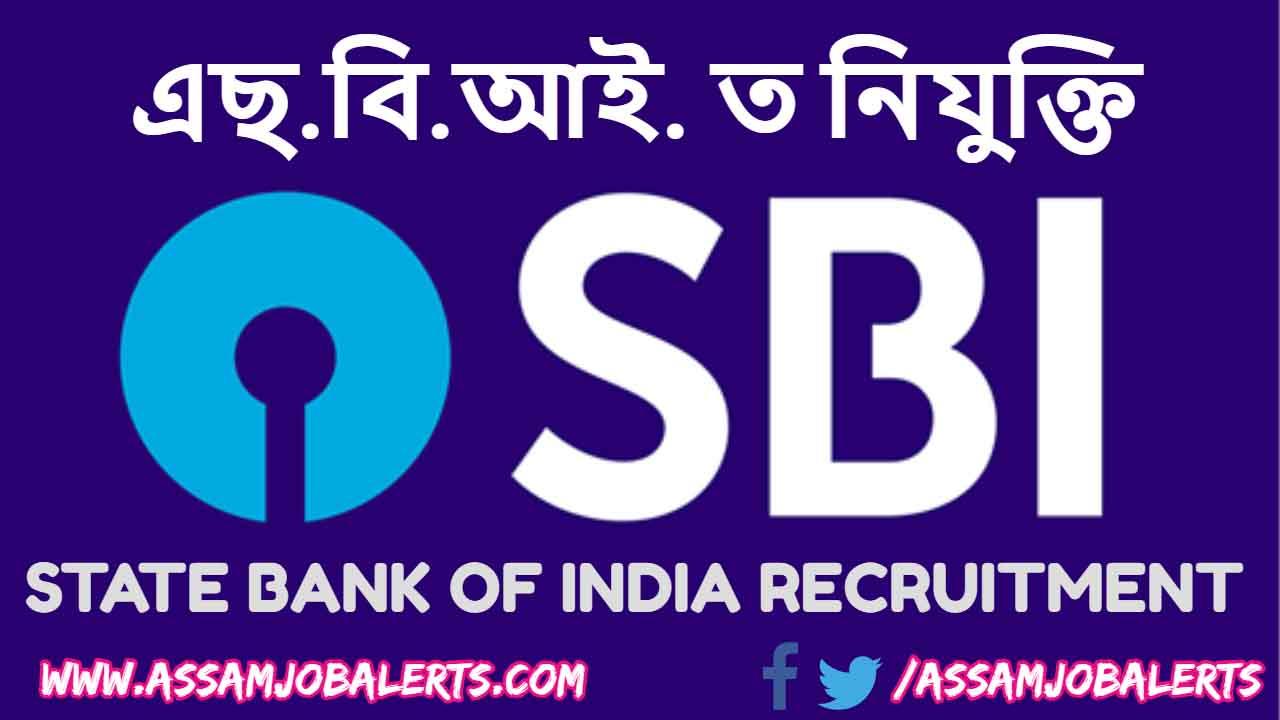 sbi-logo-new-png Online Form For Govt Job In India on
