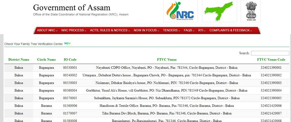 HOW TO CHECK YOUR NRC FAMILY TREE VERIFICATION CENTER