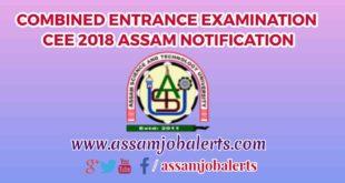 COMBINED ENTRANCE EXAMINATION CEE 2018 ASSAM NOTIFICATION
