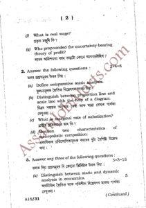 Gauhati University Economics Previous Year Question Paper (1st Sem) 2
