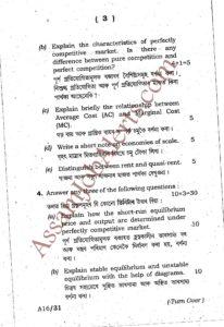 Gauhati University Economics Previous Year Question Paper (1st Sem) 3