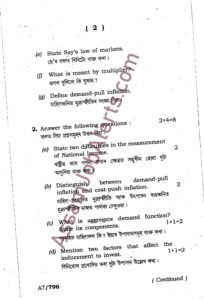 Gauhati University (GU) Economics Previous Year Question Paper (2nd Sem)