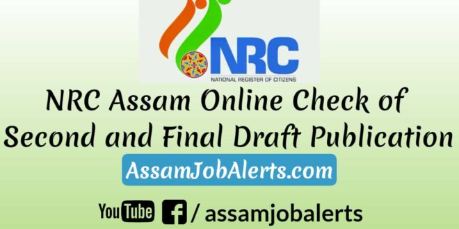 NRC-am-Online-Check-of-Second-and-Final-Draft-Publication-660x330 Online Form For Govt Job In India on