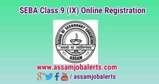 SEBA Online Registration of Class 9 (IX) 2018