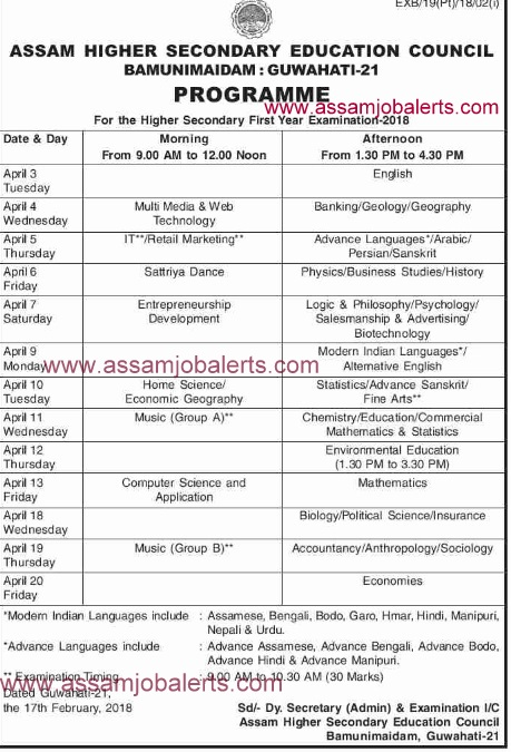 AHSEC Higher Secondary First Year Examination 2018 Routine Download