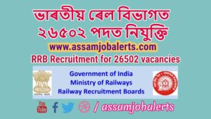 Railway RRB Recruitment 2018 of Assistant Loco Pilot, Technicians For Total 26502 vacancies