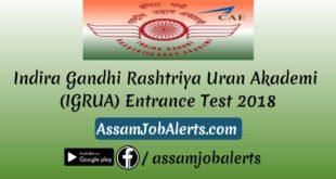 Indira Gandhi Rashtriya Uran Akademi (IGRUA) Entrance Test