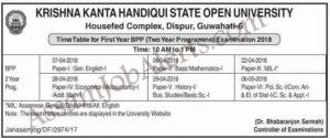Krishna Kanta Handiqui State Open University(KKSOU) Exam Routine 2018