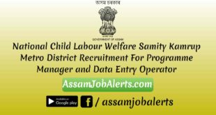 National Child Labour Welfare Samity Kamrup Metro District Recruitment For Programme Manager and Data Entry Operator