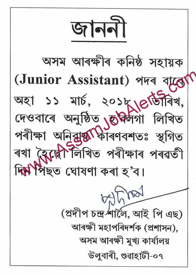 Notice of Postponement of Assam Police Junior Assistant (Grade-III) Written Exam