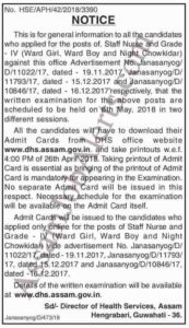 Admit Card Download For Director of Health Services(DHS) Assam For Staff Nurse and Grade - IV Posts