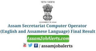Assam Secretariat Computer Operator (English and Assamese Language) Final Result