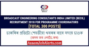 Broadcast Engineering Consultants India Limited(BECIL) Recruitment 2018