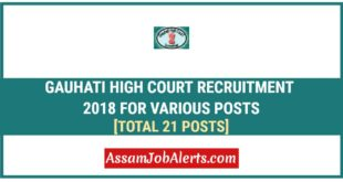 Gauhati High Court Recruitment 2018 Apply Online at www.ghconline.gov.in